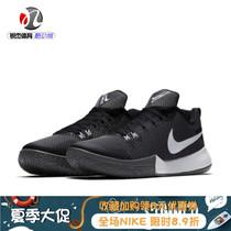 ABAN071新款耐磨防滑轻便男子运动鞋2018李宁篮球鞋男鞋夜行者
