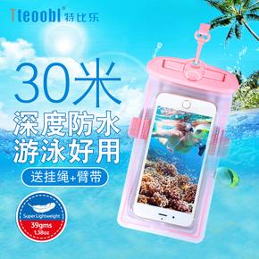 2017特比乐手机防水袋通用小米6红米4X游泳手机防水袋潜水套触屏