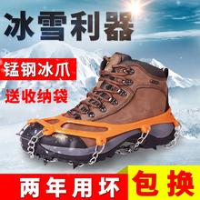 冰爪户外登山八齿雪地防滑鞋套简易雪爪登山防滑钉装备鞋套冰抓