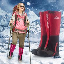 雪套户外登山雪地防水男女滑雪防雪鞋套徒步沙漠防沙脚套护腿腿套