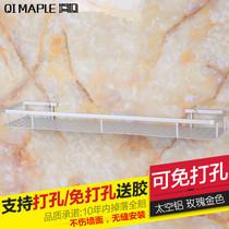 卫生间浴室太空铝置物单层托盘壁挂架镜前化妆品架厨房调味免打孔