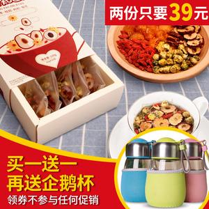 忆江南 红枣桂圆枸杞茶 120g 券后7.8元包邮(27.8-20)