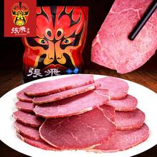 招牌_张飞牛肉225g 四川成都特产五香卤牛肉酱牛肉熟食真空装