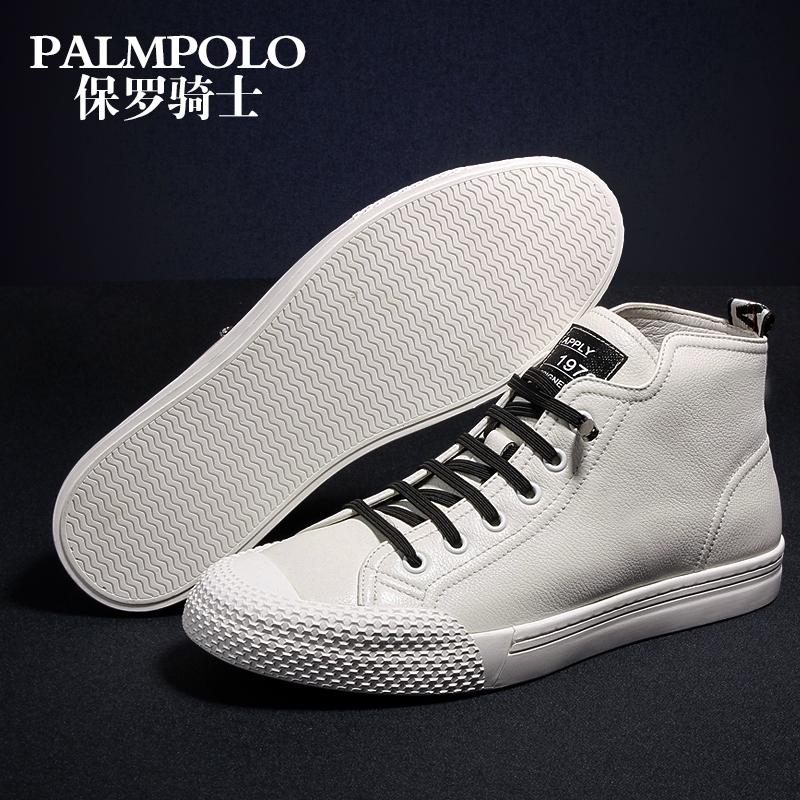 保罗骑士秋季潮鞋真皮小白鞋高帮鞋男板鞋欧洲站男鞋休闲鞋鞋子男