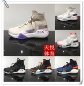 李宁无界2019春新款综合训练潮流健身男女休闲鞋AFJP003/006/013