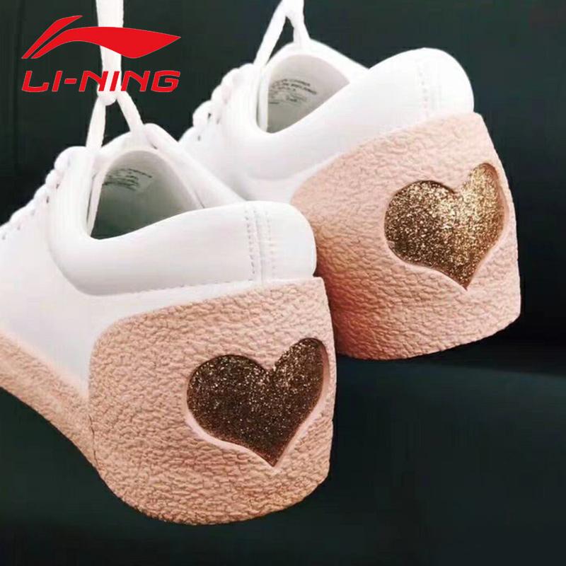 李宁女鞋爱心小白鞋闺蜜鞋白鞋运动鞋白色板鞋2020春官方空军一号