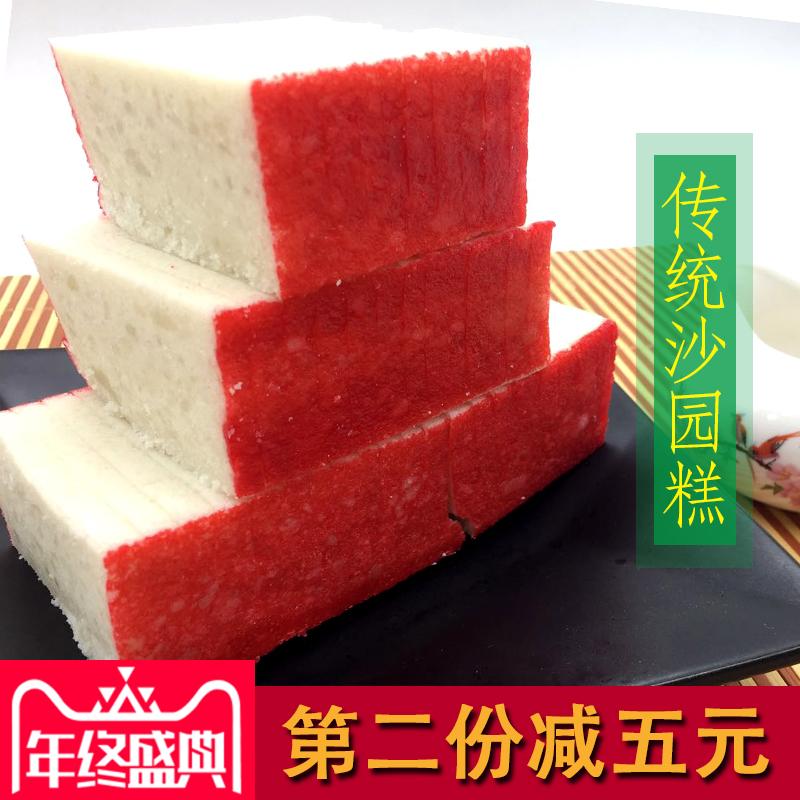 沙园糕 传统手工老式糯米糕点四川特产 8090零食砂仁糕云片糕500g
