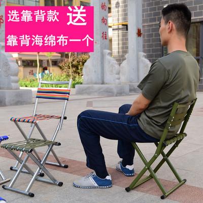 户外马扎折叠便携成人钓鱼凳子家用椅子带靠背军工火车小板凳加厚
