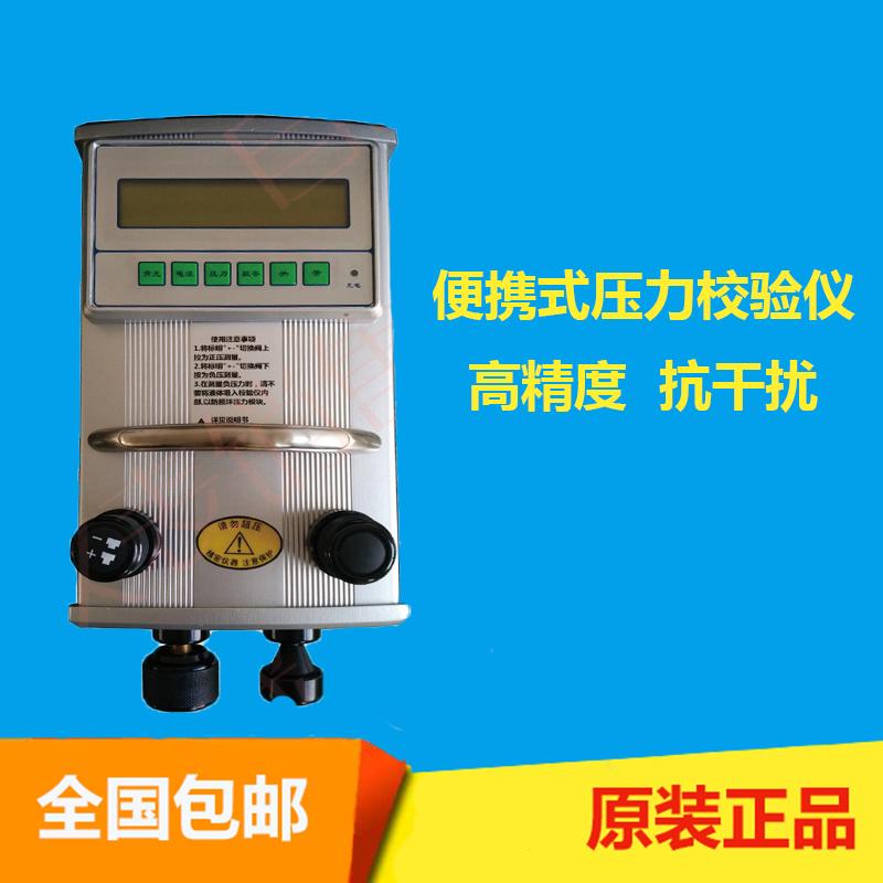 精密积分声级计HS5671型/精密数字声级计/数字声级计