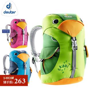 德国Deuter多特儿童节日礼物户外运动旅游双肩卡通书包背包36093