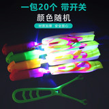Ejection Flying Arrows Glowing Flying Arrows Large Outdoor Slingshot Whistle Flying Arrows Booth Toys 20 Pack
