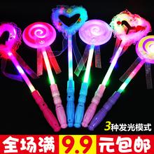 大號愛心魔法閃光夜棒糖發光熒光仙女棒棒糖演唱會晚會道具玩具