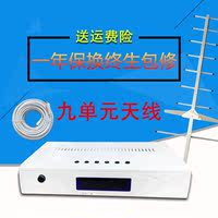 Terrestrial wave digital television antenna set-top box set of terrestrial wave antenna DTMB television antenna receiver wireless