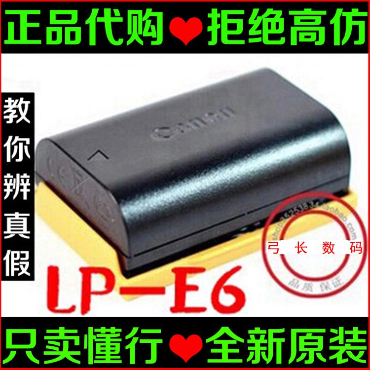 佳能LP-E6 5D4 5DS 5DSR 5D2 5D3 6D 60D 7D 7D2 70D 80D原装电池