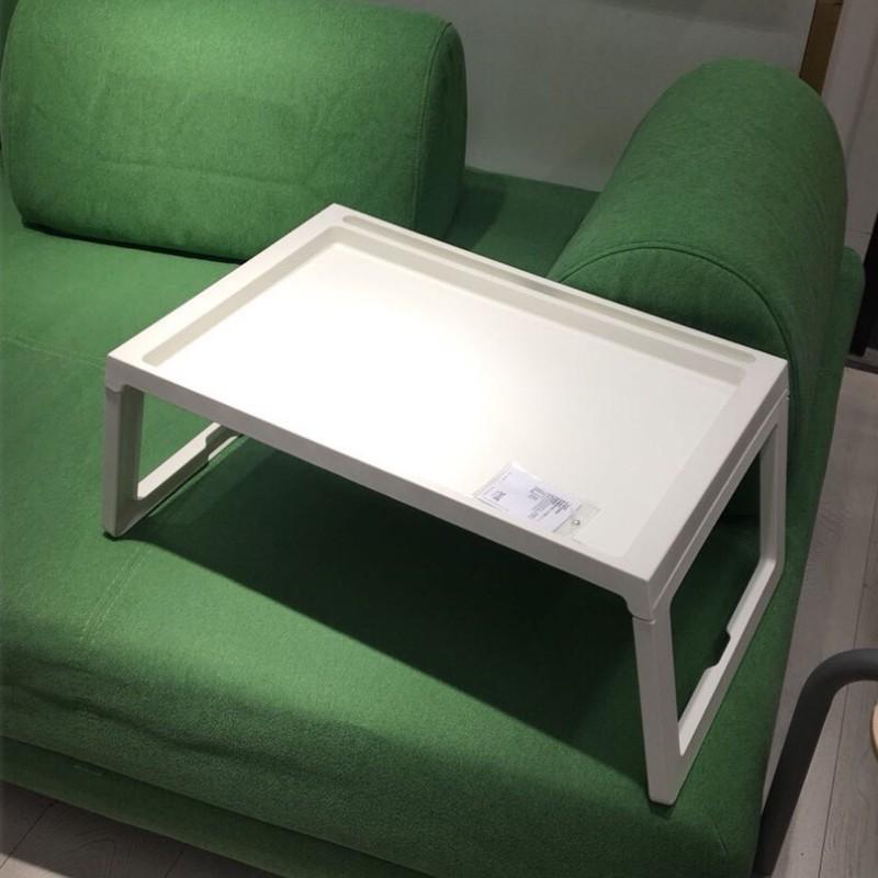宜家懒人桌
