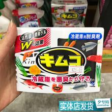 日本进口小林冰箱除味剂活性炭去腥除臭除异味冷藏室用除味剂