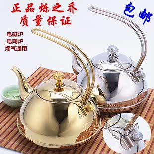 包邮加厚不锈钢茶壶咖啡泡茶壶带滤网酒店餐厅饭店用电磁炉大茶壶