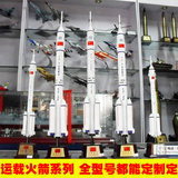 Long March 2 F carrier rocket model cz-2F alloy finished 2F space model 5 1:405080