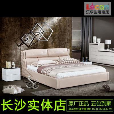 152真皮软床 婚床1.8米皮床 现代软包床 爆款热销乐享生活家具评价好不好