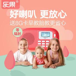 Nogo/乐果 Q15便携式迷你儿童音响插卡小音箱故事机早教mp3播放器