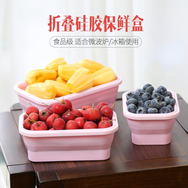 旅行折叠饭盒硅胶碗户外餐盒便当盒水果保鲜便携餐具套装耐高温