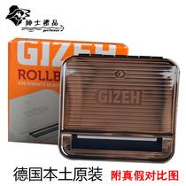 半自动卷烟器手动卷烟机器套装包邮盒式卷烟器70mm新手入门金属款