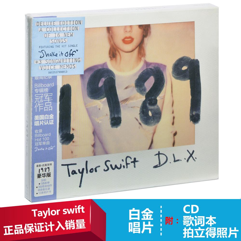 正版 Taylor Swift霉霉泰勒斯威夫特专辑1989 CD拍立得照片豪华版