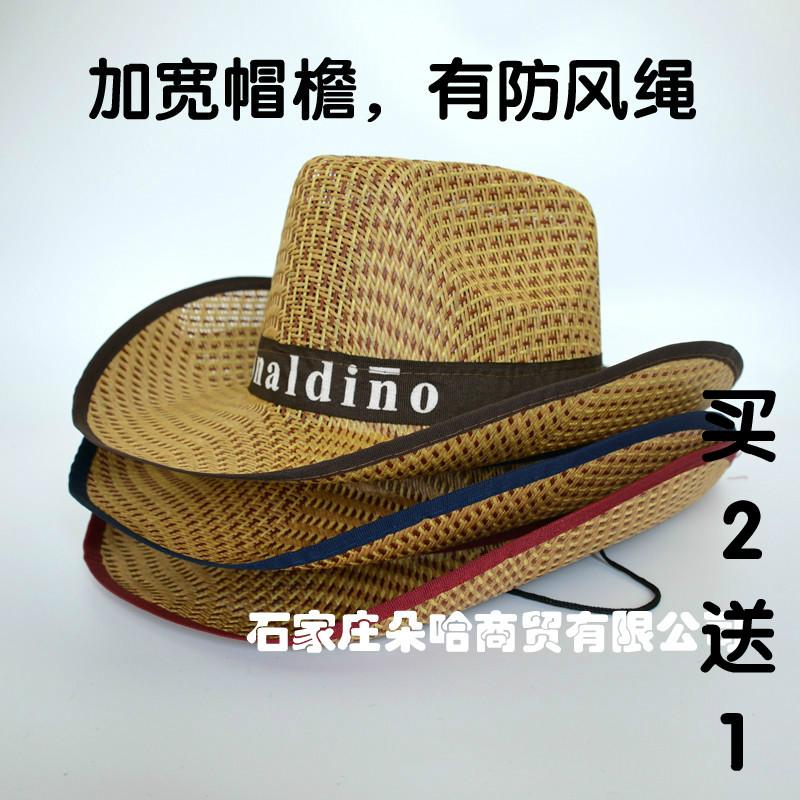 男防晒竹编大沿帽春夏天款男士草帽西部牛仔帽礼帽沙滩帽子遮阳帽