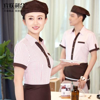 酒店服务员工作服短袖女火锅饭店咖啡厅西餐厅餐饮工作服夏季套装