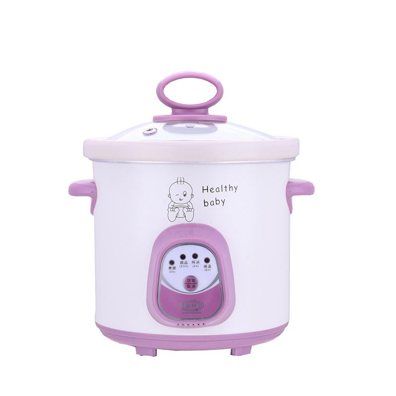 广兴GX-07A bb煲煮粥锅 宝宝全自动煲婴儿陶瓷炖盅迷你辅食小炖锅