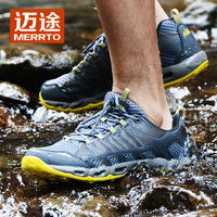 Maitu summer light breathable hiking shoes outdoor sports men's shoes women's shoes non-slip wear-resistant mesh cross-country walking shoes