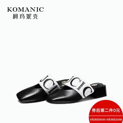 柯玛妮克 2018夏季新款字母饰小牛皮拼接布女鞋 包头粗中跟凉拖鞋