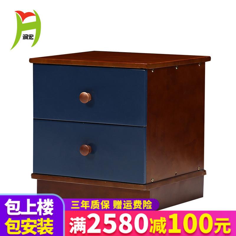 润宏 地中海美式 床头柜 收纳柜 储物柜 床头柜子 全实木床头柜