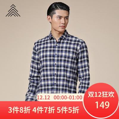 BUSEN步森男装全棉磨毛长袖衬衫休闲商务舒适格子衬衣秋上新