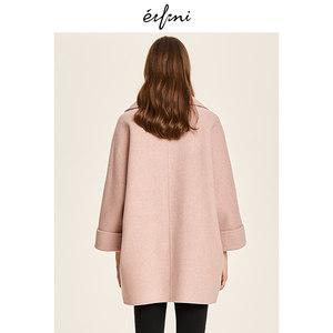 预售100%纯羊毛伊芙丽2018冬装新款毛呢外套宽松流行双面呢大衣女