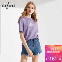 伊芙丽2018夏季新款体恤宽松港味复古紫色纯棉韩范短袖T恤女