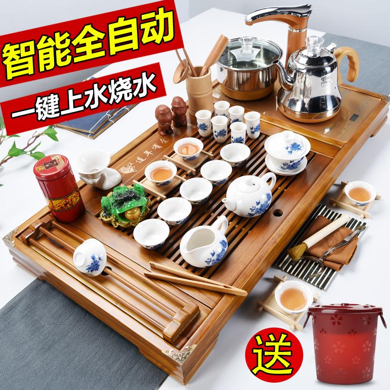 功夫茶具茶盘电磁炉