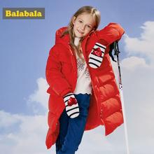 巴拉巴拉童装儿童外套2018新款冬季女大童长款羽绒服保暖公主时尚图片