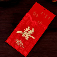 Invitation wedding invitation Chinese style wedding tassel wedding invitation invitation Chinese wedding supplies hotel custom printing