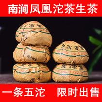饼信茂堂勐海宫廷金饼357g饼2茶叶普洱茶正品普洱熟茶饼礼盒装
