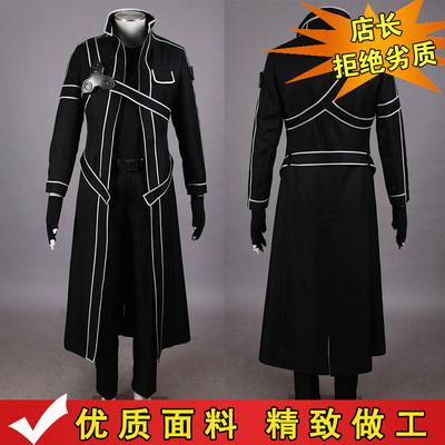 动漫儿童刀剑神域COSPLAY服装男桐人COS服全套桐谷和人衣服饰现货