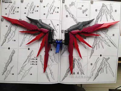 一站 高达 RG万代 MG 原色 海涅 命运 背包 翅膀 补件 零件
