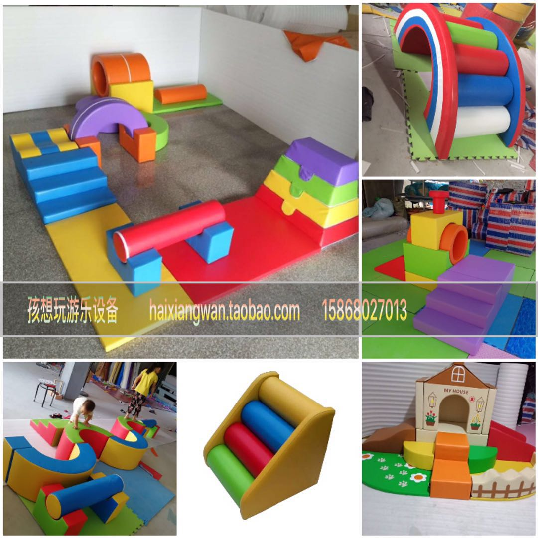 Мягкие ограждения для детей Артикул 581531104709