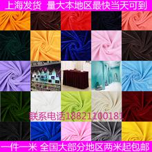 包邮 1.6米1.9米金丝绒布料面料会议桌布丝绒布背景布窗帘布大部分