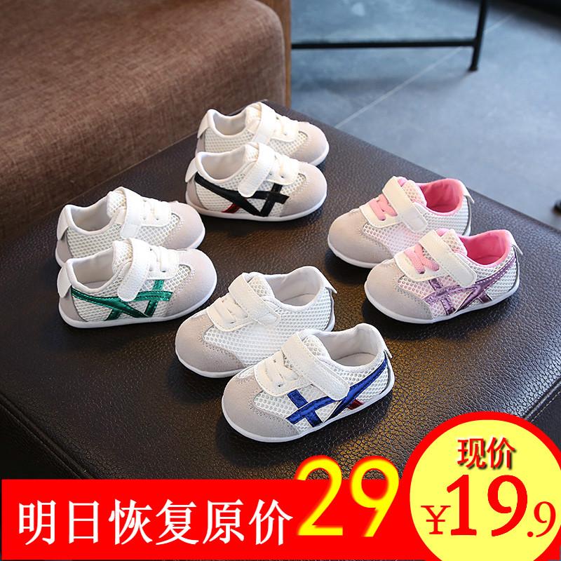 单鞋宝宝防滑