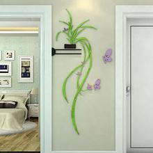 吊兰3D亚克力水晶立体墙贴客餐厅电视背景墙玄关过道卧室装饰自粘