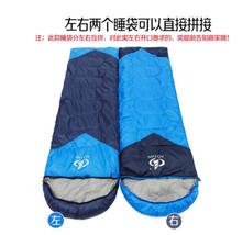 秋冬季大人睡袋户外露营单双人睡袋四季旅行室内羽绒棉睡袋