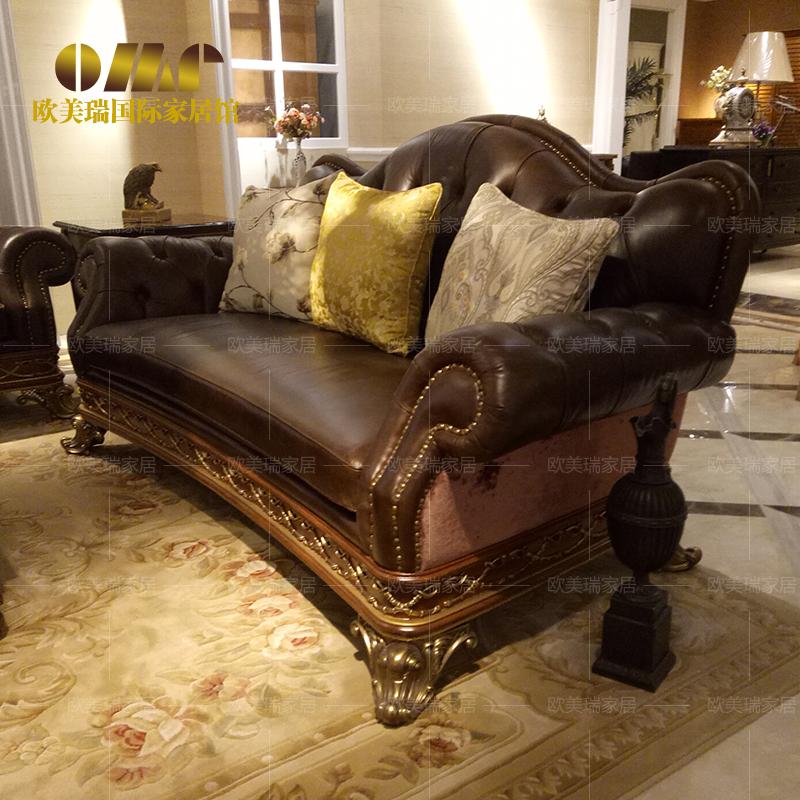 英式沙发沙发