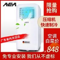 德国AEA A-KY32A移动空调1P单冷型客厅家用一体机冷暖立式免安装