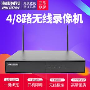 海康威视4路8路无线网络高清硬盘录像机DS-7804N-K1/W 无线NVR